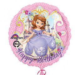"Balon Folie 45 cm Sofia Intai ""Happy Birthday"", Amscan 27530"