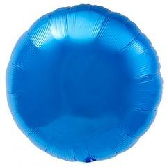 Balon folie albastru metalizat rotund - 45 cm, Northstar Balloons 00729, 1 buc