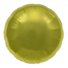 Balon folie citrine yellow metalizat rotund - 45 cm, Northstar Balloons 007329, 1 buc