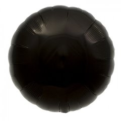 Balon folie negru metalizat rotund - 45 cm, Northstar Balloons 00737, 1 buc