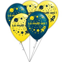 Buchet din baloane latex asortate La multi ani, Radar BB.GI.LMA.ASTRO.BLUE